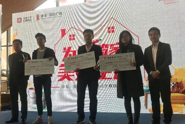 """2018年3月我公司设计师刘强喜获""""银奖"""""""