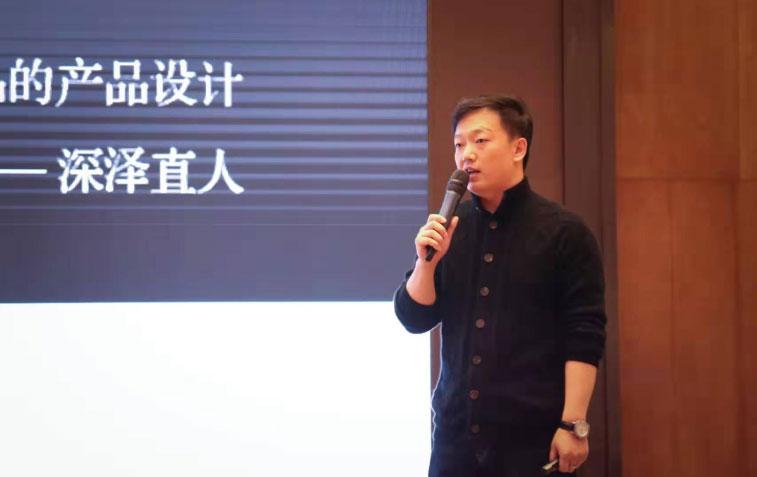 2018年中国(山西)设计年度人物颁奖盛典