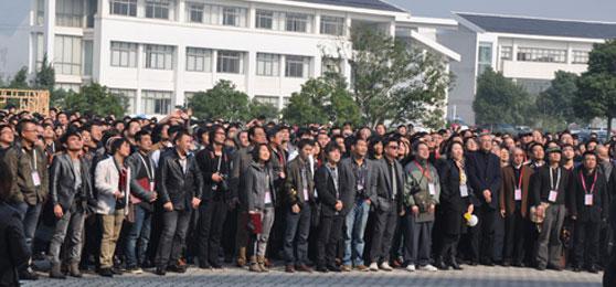 2011年11月设计师参加苏州设计年会盛况