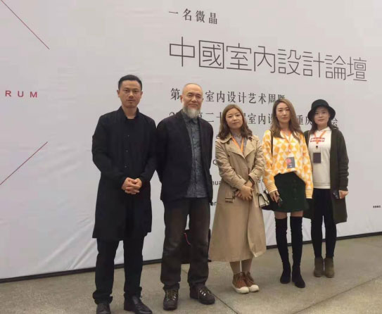 2018.10.28设计师王咪咪、贺红丽参加CIID第二十八届