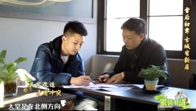 """《雪后初霁---古城有新居》——""""东盛泉温泉度假酒店"""""""